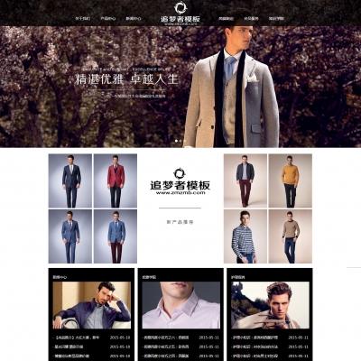 织梦cms黑色服装展示公司企业网站模板