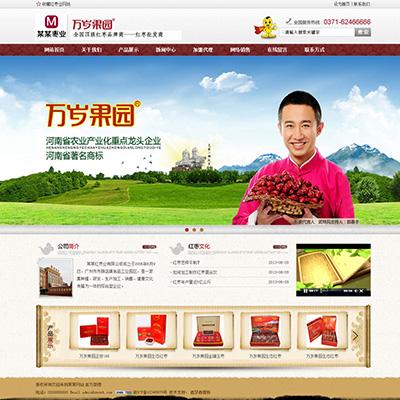 织梦红枣/干果等食品类公司企业产品展示网站模