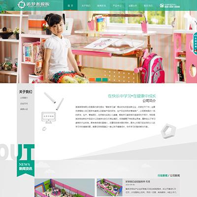 大气织梦学生桌学习用品家具等产品展示行业企业公司网站模板