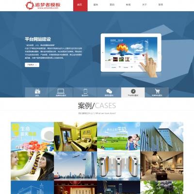 dede织梦HTML5网络公司建站公司网络工作室网站模
