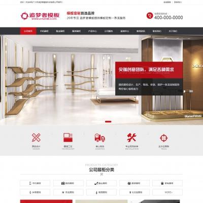 大气织梦家具产品展示企业公司网站模板