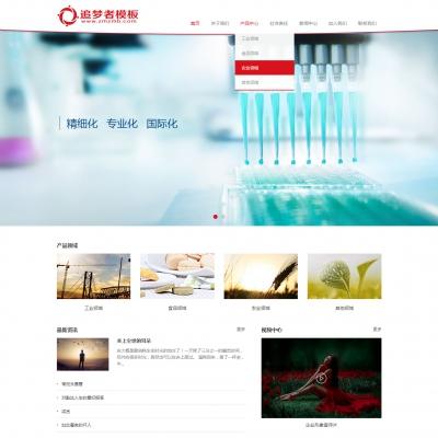 精细化工化学类响应式自适应织梦网站模板(支持移动端)