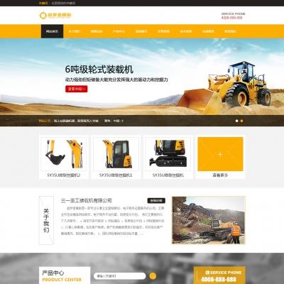 黄色机械设备挖掘机类产品展示网站模板(带手机版)