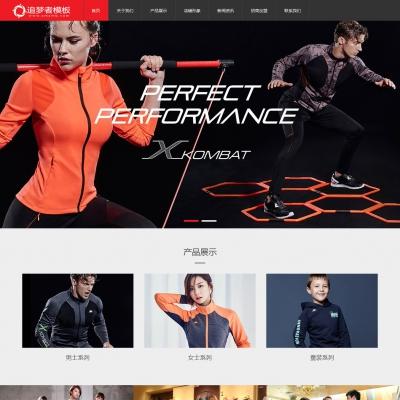 自适应健身器材体育用品运动服装加盟连锁店网站织梦模板(支持移动端)