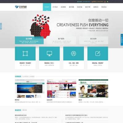 HTML5蓝色dede网站设计公司网站模板