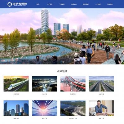 织梦HTML5蓝色装修工程建设类企业网站响应式自适应网站模板