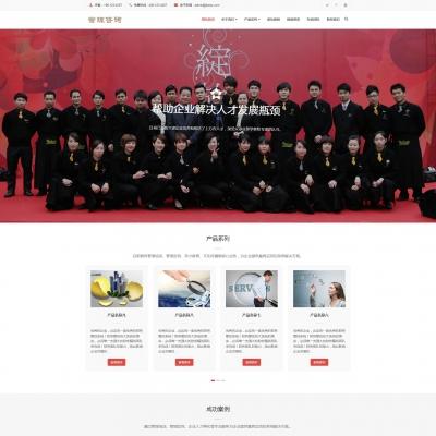 html5响应式管理财富培训咨询类织梦模板(自适应