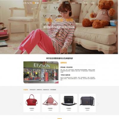 响应式时尚服装展示企业网站织梦模板(自适应