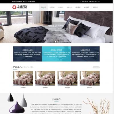 家具产品类公司织梦网站模板