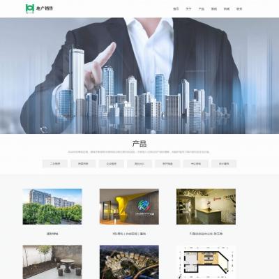html5响应式简洁绿色地产销售dedecms织梦模板(自适