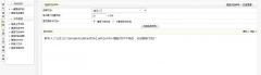 <b>dedecms提示模板文件不存在,无法解析文档!</b>