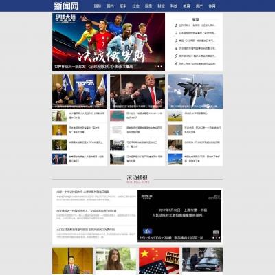 新闻头条资讯门户自媒体博客类织梦模板(带手机端)