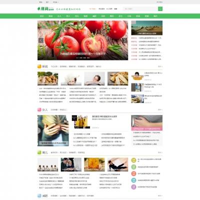 精仿薄荷健康网新闻资讯门户类网站织梦模板(带