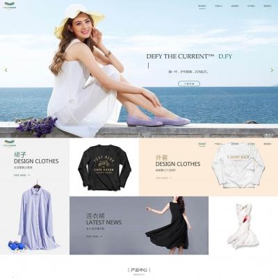 dedecms高端响应式服装饰品类织梦模板(自适应)