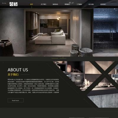html5响应式装饰装修类公司网站织梦模板(自适应