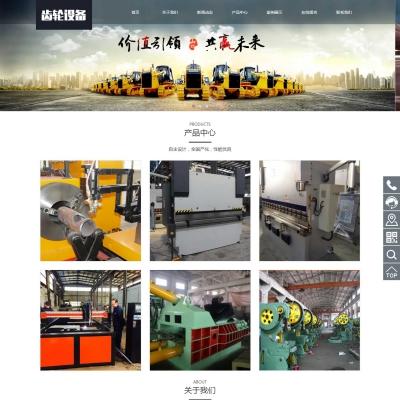 html5响应式齿轮减速机设备类网站织梦模板(自适