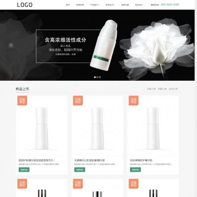 html5响应式简约美容化妆产品类响应式织梦模板