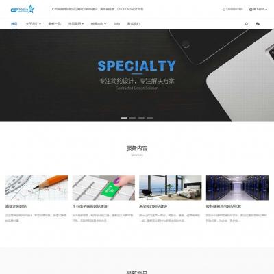 蓝黑色HTML5网络设计工作室织梦模板(自适应)