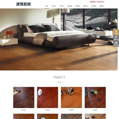 响应式装饰材料地板门业类网站织梦模板
