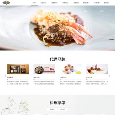 织梦响应式餐饮美食企业网站模板(自适应)