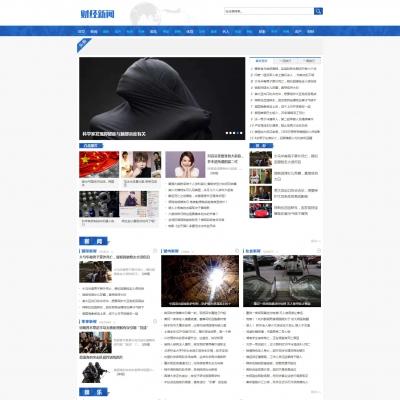 地方门户新闻资讯类网站织梦模板(带手机版)