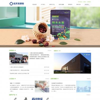 农业加工产品展示集团企业公司网站织梦模板