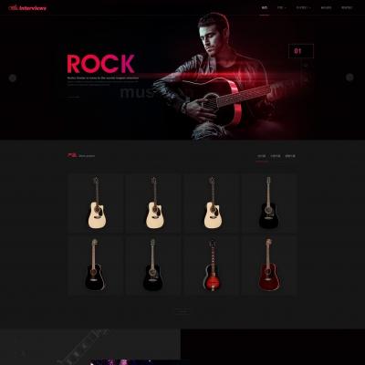 高端HTML5音乐培训艺术乐器类织梦模板(带手机端)