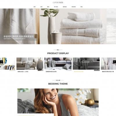 html5响应式品牌家居装饰设计企业网站织梦模板(自适应)