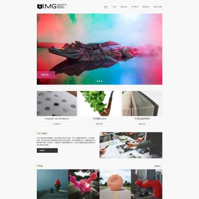html5响应式摄影相册杂志设计类织梦模板(自适应)