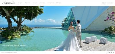 html5响应式婚纱摄影相册类织梦模板(自适应)