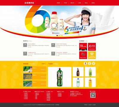 html5响应式饮食食品美食日用品网站织梦模板(自适应)