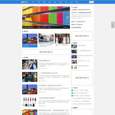 蓝色新闻资讯博客自媒体头条网织梦模板(带手机版带投稿)