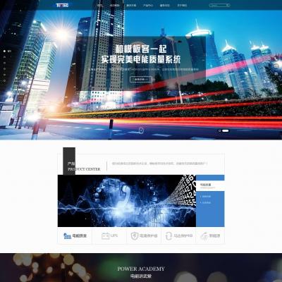 响应式HTML5高端电子机械企业织梦模板(自适应)