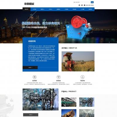 html5响应式大型农业机械设备网站织梦模板(自适应)