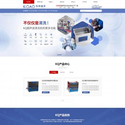 蓝色电子设备仪器仪表机械产品类织梦模板(带手机版)