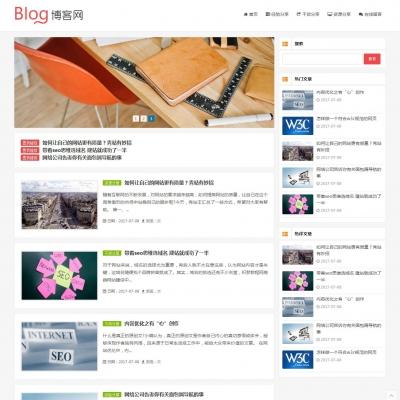 HTML5响应式新闻资讯博客织梦模板(自适应)
