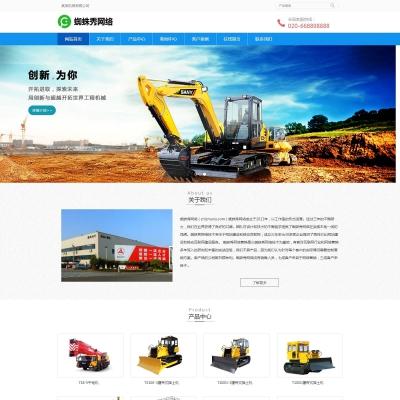 dedecms大型机械设备产品展示类织梦模板(自适应)