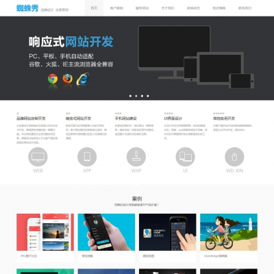 dedecms网络设计工作室类织梦模板