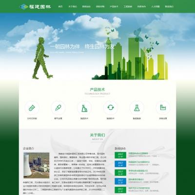 绿色响应式园林环保类网站织梦模板