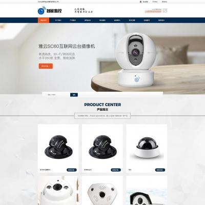 响应式智能安防监控摄影类网站织梦模板(自适应)