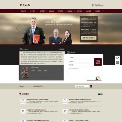 增值税发票管理企业网站dede模板(带手机端)