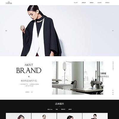 响应式服装时装设计类网站织梦模板(自适应)