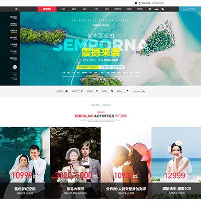 婚纱婚礼照片拍摄类网站织梦模板(带手机端)