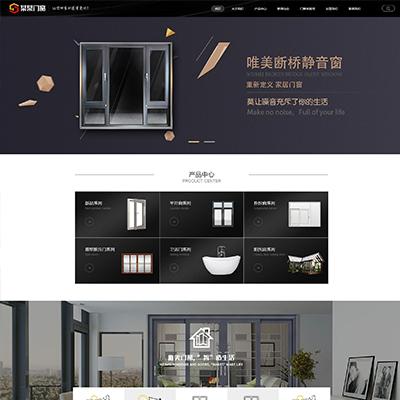 装修装饰门窗公司企业网站织梦模板(带手机端)