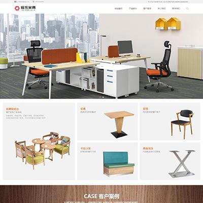 响应式餐桌餐椅家具销售厂家织梦模板(自适应)