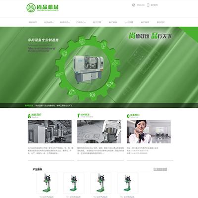 中英文双语机械公司网站织梦模板