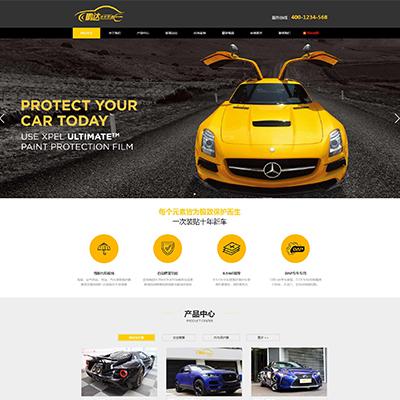 黑色汽车保养维修贴膜工厂网站织梦模板(带手机