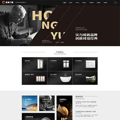 建筑装修门窗行业类网站织梦模板(带手机端)