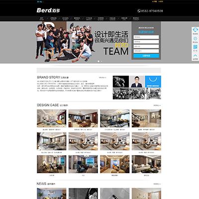 黑色简洁装修装饰公司工作室网站织梦模板(带手机版)