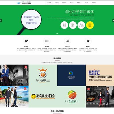 响应式品牌策划类网站织梦模板(自适应)